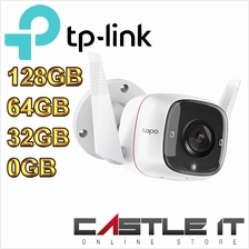 TP-Link Tapo C310 Outdoor Security Wi-Fi Camera (32GB/64GB/128GB) Smar
