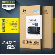 CHYI Lenovo Vibe Shot Z90 Front&Back Tempered Glass @ Round Edge