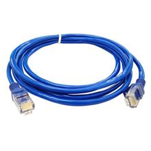 3M RJ45 LAN Network Cable CAT 5e Ethernet Cable Patch Cord