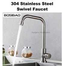 304 Stainless Steel Swivel Kitchen Basin Faucet Water Tap 2507.1