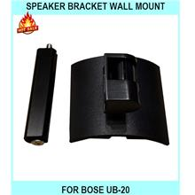 Speaker Bracket Wall Mount For Bose Ub-20 - [BLACK]