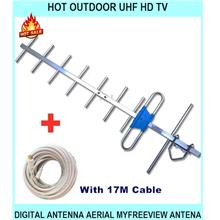 Hot Outdoor Uhf Hd Tv dgtl Antenna Aerial Myfree - [ANTENNA+17M CABLE]