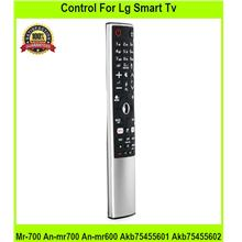 Control For Lg Smart Tv Mr-700 An-mr700 An-mr600 Akb75455601 Akb754556