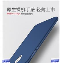 Matte Hard Protective Casing Case Cover for Lenovo Zuk Edge