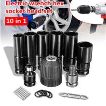10 In 1 Electric Wrench Hex Socket Head SET Kit Drill Chuck Drive Adap