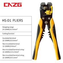 Wire Stripper Cable Cutter Tool Crimper Automatic Heavy Duty - [HS-D1]
