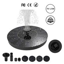 9 In1 Solar Floating Water Pump Fountain Panel For Garden Pool Pond De