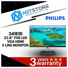"PHILIPS 241E1D 23.8"" FHD LED 75Hz VGA HDMI E-LINE MONITOR"