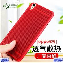Breathable Cooling TPU Casing Case Cover Oppo Neo 7 (A33) & A77 (F3)