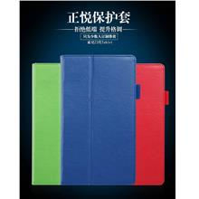 Sony Z3 Tablet PU Leather Case Flip Case cover casing
