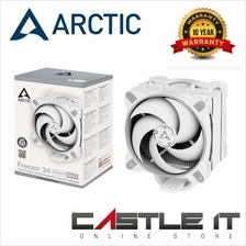 Arctic Freezer 34 Esports Duo Air CPU Cooler White ( ACFRE00074A )