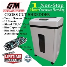 GM STEEL CUTTER PAPER SHREDDER SMART POWERFUL MOTOR SHRED TIME 60 MINUTES