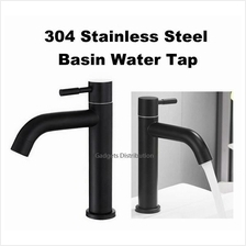 304 Stainless Steel BLACK Bathroom Basin 18cm Water Tap Faucet 2614.1