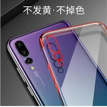 Huawei P20/PRO/MATE 20/X transparent phone protection case cover soft