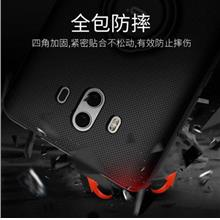 Huawei Mate 10 Pro anti drop sleeve ring case