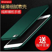 Xiaomi Mi Note 5.7-inch phone protection case casing cover silicon