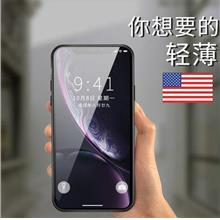 Apple iPhone X/XR/XS/XS MAX transparent phone protection cover glass