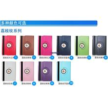 Apple Ipad Air Air2 Ipad6 Rotating Leather Tablet Case Cover Casing