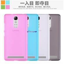Buy 2 Free 1 Lenovo Vibe K5 Note Transparent Soft Back Cover Casing