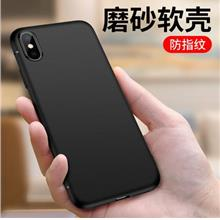 Apple iPhone X/XS/XS MAX/XR/6/6S/7/8/+ phone protection casing cover
