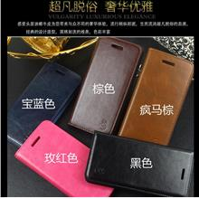 IPhone 6/6S/6+/6S+/7/7+/8/8+ leather flip protective case cover