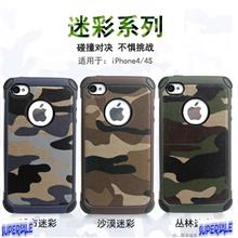 Silicon Camouflage Casing Case Cover for iPhone 4/4S