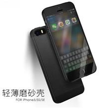 IPhone 5/5S/SE ultra-thin matte protective case cover