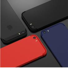 IPhone 5/5S/SE matte silicone protective case cover