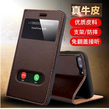 iPhone 6/6S/6+/6S+/7/7+/8/8+ leather flip cover