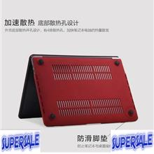 Macbook Air/Pro 13inch protective case