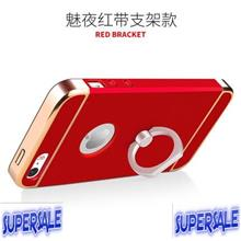 IPhone 5/5S/SE silicone matte anti drop case