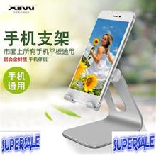 Universal Portable adjustable Mobile Phone Holder Desk Table