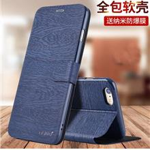 Apple iPhone 6/6S/7/8/+ flip phone protection casing leather cover