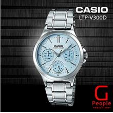 CASIO LTP-V300D-2A LADIES MULTI-HAND WATCH 100% ORIGINAL