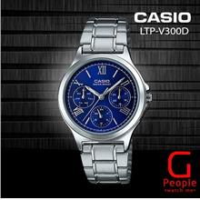 CASIO LTP-V300D-2A2 LADIES MULTI-HAND WATCH 100% ORIGINAL