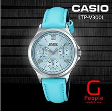 CASIO LTP-V300L-2A3 LADIES WATCH 100% ORIGINAL