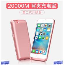 Power Bank Casing Case Cover for iPhone 6 Plus