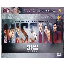 Korean Drama Missing : The Other Side 他们存在&#36807