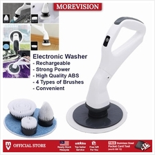 Electronic Washer Rechargeable Multifunction Handheld Cleaner Home