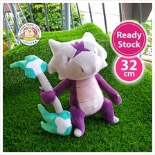Pokemon Pikachu Alolan Marowak Soft Plush Toy Doll (32cm)