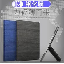 Apple iPad Air 1/2 flip cover case