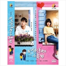 China TV Drama A Love So Beautiful DVD