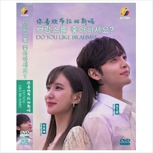 Korean Drama Do You Like Brahms? DVD