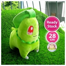 Pokemon Pikachu Chikorita Soft Plush Toy Doll (28cm)