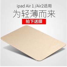 Apple iPad Air 1/2 2017 silicon ultra thin protective casing cover