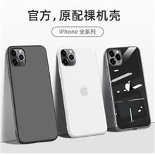 Apple iPhone 11/Pro/Max/X/XS/XR silicon phone protection casing cover