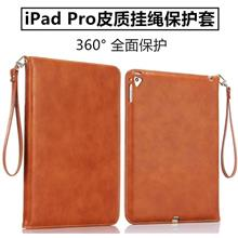 Apple iPad Pro 9.7' Flip Smart Handle Case Cover Casing + Free Gift