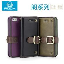 Rock Apple iPhone 5 5S SE Flip Vintage Leather Case Cover Casing +Gift