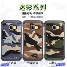 Armor Camouflage Casing Case Cover for Samsung C5 (not C5 Pro)