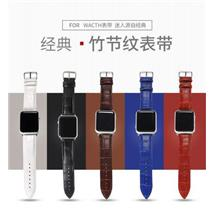 IWatch leather strap Gen 1/2/3/4/5